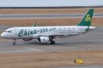 euro_r302さんが、中部国際空港で撮影した春秋航空 A320-214の航空フォト(写真)