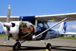 チャーリーマイクさんが、厚木飛行場で撮影したアメリカ空軍 172R Skyhawkの航空フォト(写真)