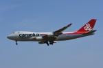 よしポンさんが、成田国際空港で撮影したカーゴルクス・イタリア 747-4R7F/SCDの航空フォト(写真)