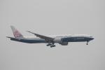 Masahiro0さんが、台湾桃園国際空港で撮影したチャイナエアライン 777-309/ERの航空フォト(写真)