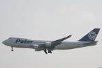 小牛田薫さんが、成田国際空港で撮影したポーラーエアカーゴ 747-46NF/SCDの航空フォト(写真)