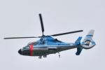 shining star ✈さんが、那覇空港で撮影した沖縄県警察 AS365N3 Dauphin 2の航空フォト(写真)