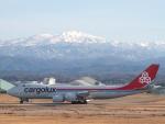 takanoriさんが、小松空港で撮影したカーゴルクス 747-8R7F/SCDの航空フォト(写真)