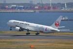 hirokongさんが、羽田空港で撮影した日本航空 767-346/ERの航空フォト(写真)