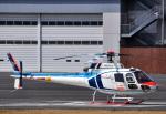 チャーリーマイクさんが、東京ヘリポートで撮影した中日本航空 AS350B Ecureuilの航空フォト(写真)