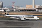 ぎんじろーさんが、羽田空港で撮影したシンガポール航空 A350-941XWBの航空フォト(写真)