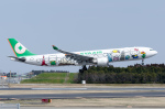 ぎんじろーさんが、成田国際空港で撮影したエバー航空 A330-302Xの航空フォト(写真)