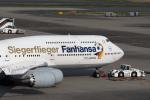 ぎんじろーさんが、羽田空港で撮影したルフトハンザドイツ航空 747-830の航空フォト(写真)