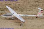 Chofu Spotter Ariaさんが、板倉滑空場で撮影した日本個人所有 DG-300の航空フォト(写真)