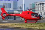 Chofu Spotter Ariaさんが、東京ヘリポートで撮影した個人所有 EC120B Colibriの航空フォト(写真)