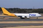korosukeさんが、成田国際空港で撮影したポーラーエアカーゴ 747-46NF/SCDの航空フォト(写真)