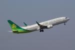 ハピネスさんが、成田国際空港で撮影した春秋航空日本 737-86Nの航空フォト(写真)