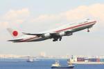 korosukeさんが、羽田空港で撮影した航空自衛隊 747-47Cの航空フォト(写真)