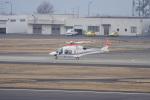 神宮寺ももさんが、高松空港で撮影した朝日新聞社 AW169の航空フォト(写真)