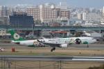 カンクンさんが、福岡空港で撮影したエバー航空 A330-302Xの航空フォト(写真)