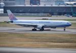 mojioさんが、羽田空港で撮影したチャイナエアライン A330-302の航空フォト(写真)