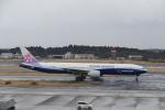 しーろさんが、成田国際空港で撮影したチャイナエアライン 777-309/ERの航空フォト(写真)