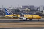 HEATHROWさんが、伊丹空港で撮影した全日空 777-281/ERの航空フォト(写真)