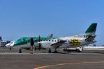 bestguyさんが、札幌飛行場で撮影した北海道エアシステム 340B/Plusの航空フォト(写真)