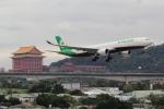 white_tailさんが、台北松山空港で撮影したエバー航空 A330-302の航空フォト(写真)