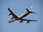 mealislandさんが、成田国際空港で撮影した中国東方航空 A340-642の航空フォト(写真)