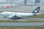 Mar Changさんが、香港国際空港で撮影したキャセイパシフィック航空 747-467F/ER/SCDの航空フォト(写真)