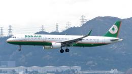 誘喜さんが、香港国際空港で撮影したエバー航空 A321-211の航空フォト(写真)