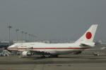 hiroki-JA8674さんが、羽田空港で撮影した航空自衛隊 747-47Cの航空フォト(写真)