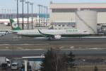 職業旅人さんが、新千歳空港で撮影したエバー航空 A321-211の航空フォト(写真)