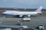 職業旅人さんが、新千歳空港で撮影したチャイナエアライン 747-409の航空フォト(写真)