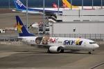 リリココさんが、中部国際空港で撮影したスカイマーク 737-86Nの航空フォト(写真)