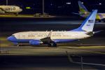 mameshibaさんが、羽田空港で撮影したアメリカ空軍 C-40B BBJ (737-7DM)の航空フォト(写真)