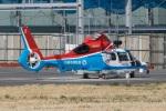 Narita spotterさんが、東京ヘリポートで撮影した川崎市消防航空隊 AS365N3 Dauphin 2の航空フォト(写真)