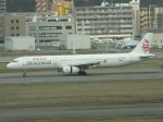 commet7575さんが、福岡空港で撮影したキャセイドラゴン A321-231の航空フォト(写真)