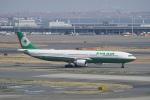 pringlesさんが、羽田空港で撮影したエバー航空 A330-302の航空フォト(写真)