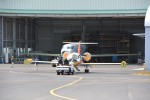 MiYABiさんが、徳島空港で撮影した海上自衛隊 U-36Aの航空フォト(写真)