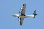 MiYABiさんが、徳島空港で撮影した海上自衛隊 US-2の航空フォト(写真)