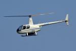 撮り撮り人さんが、岡山空港で撮影した個人所有 R44 Clipper IIの航空フォト(写真)