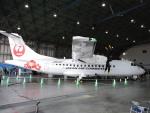 F.KAITOさんが、鹿児島空港で撮影した日本エアコミューター ATR-42-600の航空フォト(写真)