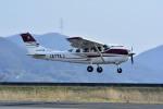 Gambardierさんが、岡南飛行場で撮影した日本航空学園 T206H Turbo Stationairの航空フォト(写真)