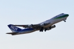 jjieさんが、成田国際空港で撮影した日本貨物航空 747-4KZF/SCDの航空フォト(写真)