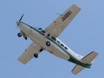 丸めがねさんが、名古屋飛行場で撮影した共立航空撮影 208 Caravan Iの航空フォト(写真)