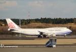 jjieさんが、成田国際空港で撮影したチャイナエアライン 747-409の航空フォト(写真)