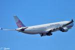 吉田高士さんが、成田国際空港で撮影したチャイナエアライン A330-302の航空フォト(写真)