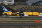 板付蒲鉾さんが、福岡空港で撮影した全日空 777-281/ERの航空フォト(写真)