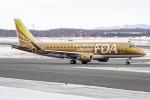 Ariesさんが、新千歳空港で撮影したフジドリームエアラインズ ERJ-170-200 (ERJ-175STD)の航空フォト(写真)
