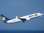 えぬえむさんが、中部国際空港で撮影したスカイマーク 737-8FZの航空フォト(写真)