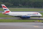 Tomo-Papaさんが、シンガポール・チャンギ国際空港で撮影したブリティッシュ・エアウェイズ A380-841の航空フォト(写真)