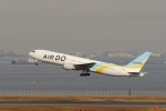 jjieさんが、羽田空港で撮影したAIR DO 767-33A/ERの航空フォト(写真)