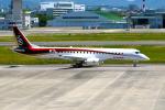 TAISEIさんが、名古屋飛行場で撮影した三菱航空機 MRJ90STDの航空フォト(写真)